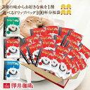 全品ポイント10倍!! 最大2,500円クーポン 【澤井珈琲...