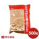 澤井珈琲のコーヒーがもっと美味しくなりますコーヒー専門店のブラウンシュガーコーヒーシュガー コメット500g(砂糖)