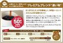 【澤井珈琲】コーヒー部門ダブルMVP受賞記念専門店...