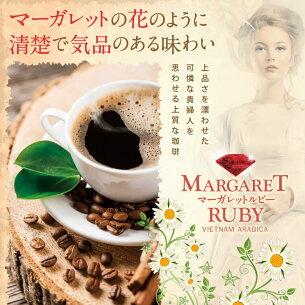 コーヒー マーガレット