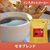 コーヒー インスタント ブレンド
