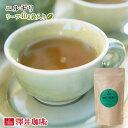 ニルギリ Nirgili リーフティー40g 紅茶[詰め替え用アルミ袋入]