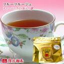 優しく、かわいい香りいっぱいのフルーツルージュ[ティーバッグ15袋入]紅茶【キャッシュレス5%還元】