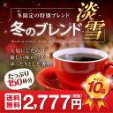 【全品ポイント10倍!!2月21日(木)9:59まで】【澤井...