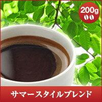 【澤井珈琲】レギュラーコーヒー サマースタイルブレンド 200g袋 (コーヒー/コーヒー豆/珈琲豆)