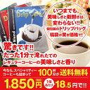 全品ポイント19倍!! 最大2,500円クーポン 【澤井珈琲】送料無料 コーヒー...