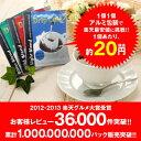 【澤井珈琲】送料無料 コーヒー150杯 ドリップコーヒー ドリップバッグ 50個×3種