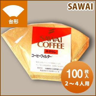 【澤井珈琲】コーヒーフィルター(2〜4杯用)みさらしタイプ100枚入り