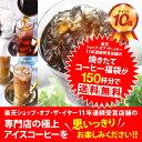 【全品ポイント10倍!!12月16日(日...