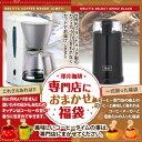 【澤井珈琲】送料無料 専門店のコーヒーがもっと美味しくなるコ...