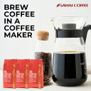 アイスコーヒー コーヒー 水出しコ�