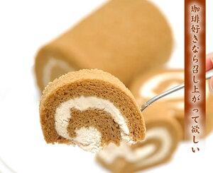 ポイント コーヒー ロールケーキ ブルマンロール クーポン マラソン
