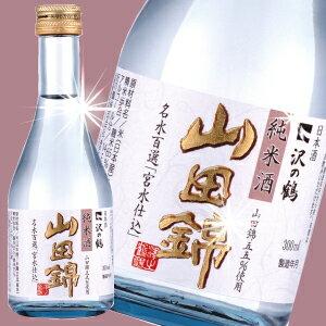 日本酒 純米酒 山田錦300ml