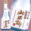沢の鶴●純米酒 山田錦300ml【神戸 灘】[日本酒 ギフト]lucky5days