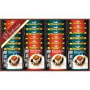 ショッピング酵素 酵素焙煎ドリップコーヒーセット ND-300 【のし包装可】_