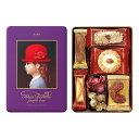 赤い帽子 パープルボックス Purple box 【Akai Bohshi 紫 クッキー詰合せ 缶入り お菓子ギフト チボリーナ】【メーカー包装紙のみ可】【_