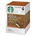 (ケース売り6P)スターバックスオリガミパーソナルドリップコーヒーハウスブレンド6箱30杯分【_