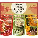 ショッピング贈答 お歳暮 お年賀 カゴメ 野菜たっぷりスープ 9食 SO-30 【のし包装可】s20s_