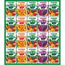カゴメ 小容量 野菜飲料ギフト SYJ-15【ギフト 贈答品 お返し 内祝い ご挨拶】KAGOME ジュース【楽ギフ_