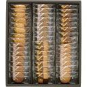 神戸トラッドクッキー KTC150【ギフト 出産内祝い 引き出物 引出物 結婚内祝い お返し ご挨