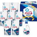 P&G アリエール液体洗剤ギフトセット PGLA-50X */t 送料無料(北海道・沖縄を除く) _