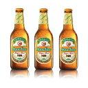 【ラオスビール】ビアラオ ラガー beerlao lager 330ml瓶 24本セット【ラオ ブル