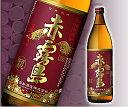 紫芋焼酎赤霧島 25度 900ml【霧島酒造】