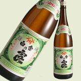 【芋焼酎】白金乃露 白麹 25度 1800ml【白金酒造謹製】