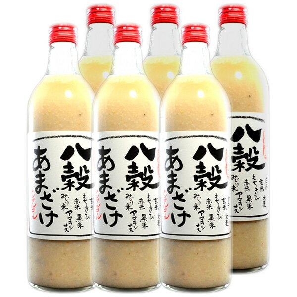若竹屋 八穀あまざけ 720ml瓶×6本セット 米麹 甘酒 砂糖不使用 ノンアルコール