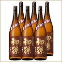 【日本酒】初孫 一徹(いってつ)生もと 純米酒 1800ml×6本セット【東北銘醸】【送料無料】