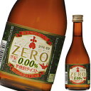 アルコール テイスト