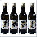 ちば味めぐり 純米酒飲み比べ300ml×4本セット日本酒 (甲子、木戸泉、腰古井、寿萬亀)【倉庫B】