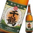 【芋焼酎】千鶴 25度 1800ml【神酒造】【税別10000円以上購入で送料無料】
