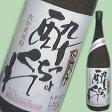 【麦焼酎】酔っちょくれ 25度 1800ml【久保酒蔵】