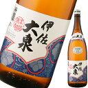 芋焼酎 伊佐大泉 25度 1800ml【大山酒造】【倉庫A】