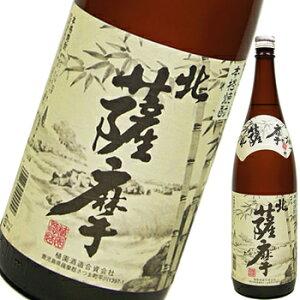 【芋焼酎】北薩摩25度1800ml【販売店限定】【植園酒造】【05P26Oct09】