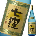 芋焼酎七窪(ななくぼ)25度 1800ml【東酒造】【よりどり6本単位で送料無料】