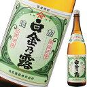 【芋焼酎】白金乃露 白麹 25度 1800ml【白金酒造謹製】【税別10000円以上購入で送料無料】