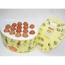【26日9:59まで5倍】桃太郎たまご赤玉 卵型 30個入り【ヤマサキ農場】【お中元のし対応可】