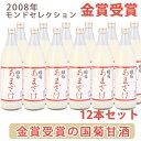 【甘酒】「国菊甘酒」あまざけノンアルコール900ml×12本セット【篠崎】【送料無料】