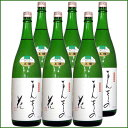 まんさくの花 上撰 本醸造 1800ml ×6本セット【日の丸醸造】【日本酒】【送料無料】