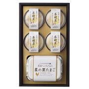 阪本鶏卵 農園からのおくりもの星の里たまごと茶碗蒸しギフトセット【お盆休業の為8月21日(水)以降順次の発送】