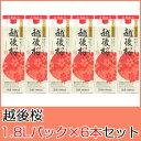 越後桜 1.8Lパック酒×6本セット【普通酒】【越後桜酒