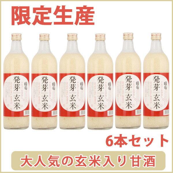 甘酒 国菊 発芽玄米 甘酒 720ml×6本セット 米麹の甘酒 無添加 ノンアルコール【篠崎】