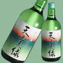 【緑茶焼酎】喜多屋 天の美緑 八女茶 25度 720ml【喜多屋】【税別10000円以上購入で送料無料】