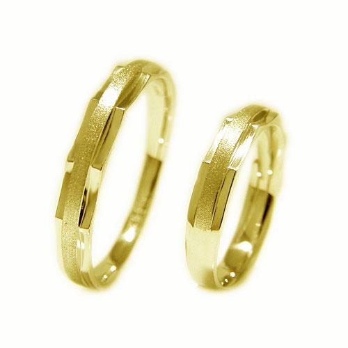 K10YGイエローゴールド 地金 マリッジ リング 結婚指輪 指輪 ペア 2本セット リングケース付 【文字入れ無料】