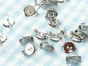 【台座付きブローチピン 約20個】小 凹 1.3cm 13mm コサージュピン ブローチ台 ブローチ金具 ピン付き 台付き シルバー silver 銀