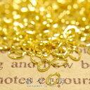 【Cカン(約4mm×5mm)約300個セット】ゴールド/線径0.5mm/丸カン/連結金具/カン類/アクセサリーパーツ/ビーズ/ネイル/手芸材料/基本/素材
