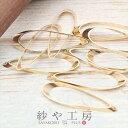 ゴールド 斜1穴 メタルパーツ ハンドメイド資材 手芸材料 クラフト用品 枠
