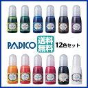 パジコ 宝石の雫 UVレジン用着色剤 12色セット10ml 着色剤 UVレジン液 レジンクラフト